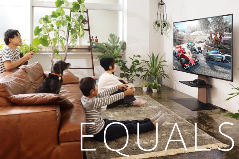 EQUALS(イコールズ)公式ブランドサイトオープン