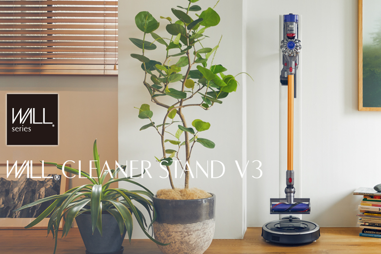 WALL CLEANER STAND V3の展示販売を開始