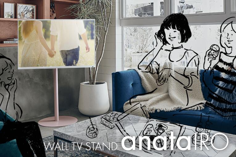 WALL TV STAND anataIROの展示販売を開始