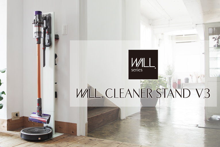 WALL CLEANER STAND V3 新発売