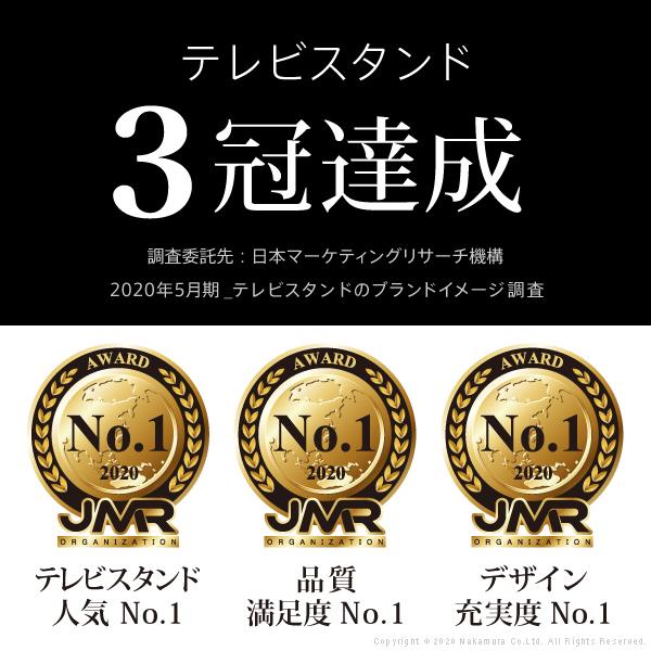 WALL TV STANDが3部門No.1に選ばれました!