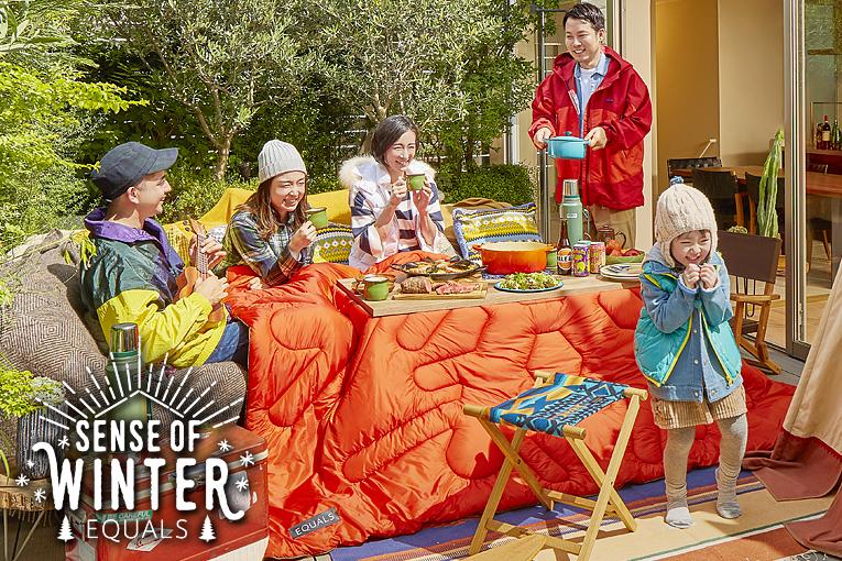 ブランド公式サイトで冬物特集「SENSE OF WINTER」を公開