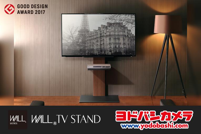 ヨドバシカメラにてWALL TV STANDの展示販売を開始しました