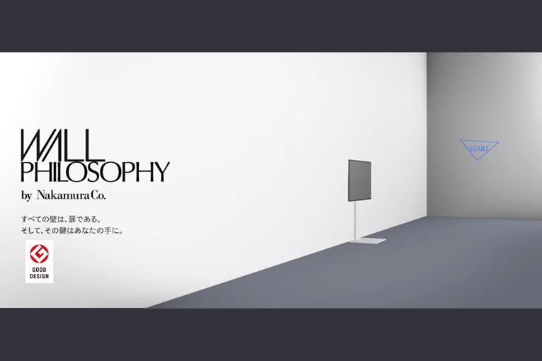 WALL ブランドサイト「WALL Philosophy」が本日オープン。
